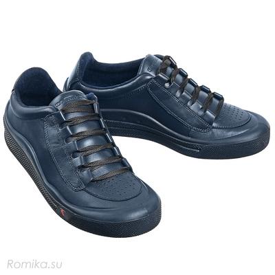 Кроссовки Tennis Master 205, цвет Navy / Синий (фото)