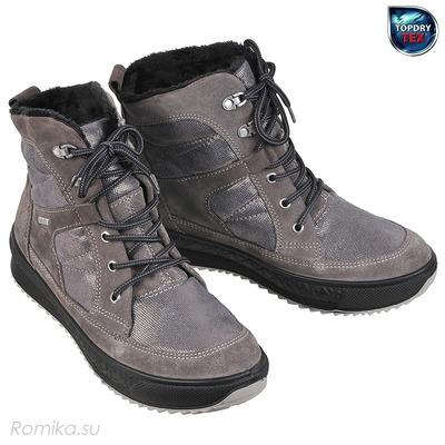 Зимние ботинки Davos 26, цвет Foscia