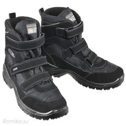 Зимние ботинки Vista 96030